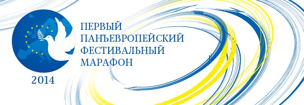 header_ru