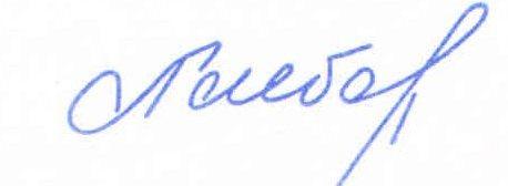 Подпись Глебовой1