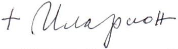 Подпись Илариона