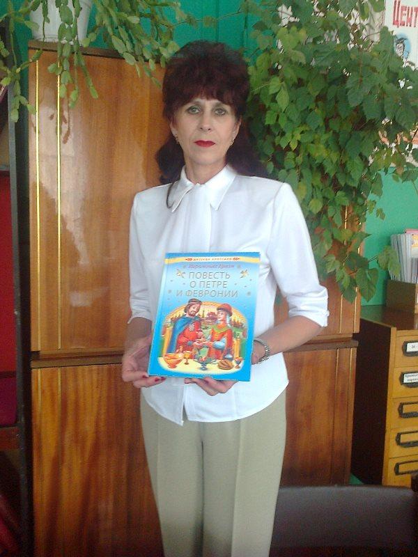 Бабайцева