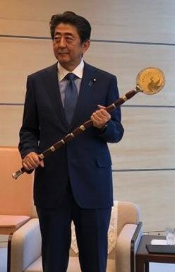 Синдзо Абэ с жезлом