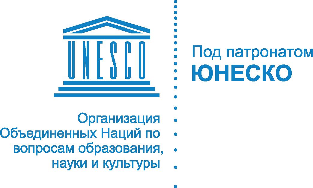 ЮНЕСКО синий